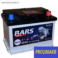Автомобильный аккумулятор Bars silver 60 Ач 530 А (0) R+ h=175мм