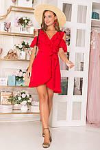 8240229bb59 Яркое нарядное платье летнее с рюшами