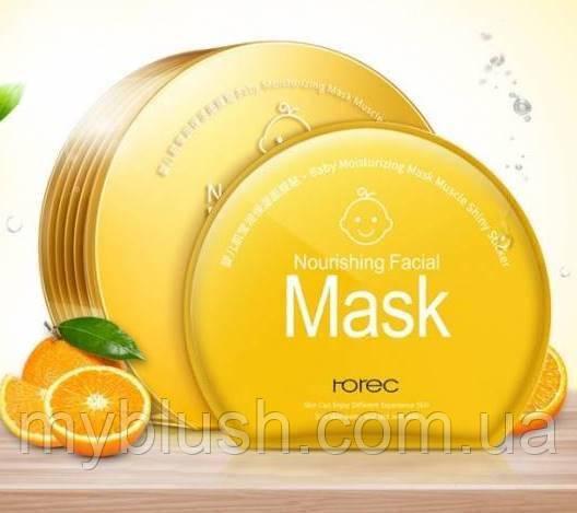 Набор масок Rorec  Vitamin C Baby Muscle mask в пластиковом контейнере (6 штук) желтая