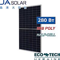Солнечная панель JA Solar JAP60S03-280/SC поликристалл мощностью 280 Вт