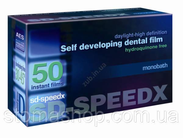 Рентген пленка самопроявляющаяся SD-Speedx уп. 50 шт.