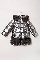 Куртка SUZIE  122 cm (SB-ПТ-59811_Gray)