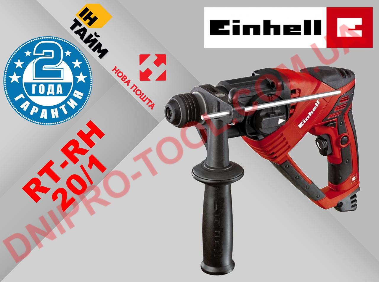 Перфоратор электрический прямой Einhell RT-RH 20/1 (Германия) (4258491)