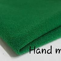 Велкро ткань Зеленый 25×50