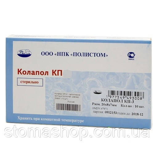 Колапол КП №20 гемостатическое средство