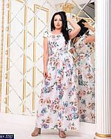 Нарядное платье      (размеры 48-52)  0177-96, фото 1