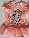 Шикарное детское платье Лола с куколкой LOL Размеры 122- 128  Тренд сезона, фото 3