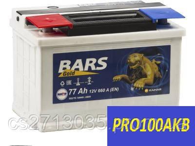 Автомобильный аккумулятор Bars gold 77 Ач 660 А (0) R+