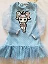 Шикарное детское платье Лола с куколкой LOL Размер 116   Тренд сезона, фото 4