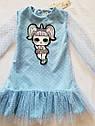Шикарное детское платье Лола с куколкой LOL Размер 116   Тренд сезона, фото 5