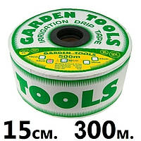 Лента Garden tools щелевая с интервалом 15 см 1.0L бухта 300 м