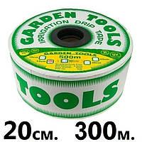 Лента Garden tools щелевая с интервалом 20 см 1.0L бухта 300 м
