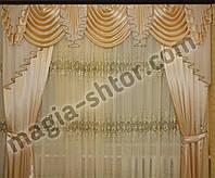 Ламбрекен из атласной ткани со шторами, фото 1