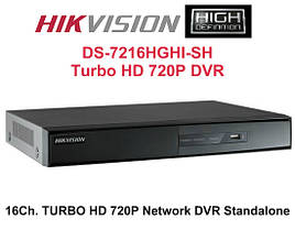 Turbo HD видеорегистратор Hikvision DS-7216HGHI-SH