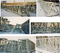 Рамные конструкции (фермы, эстакады, балки, стеллажи и т. д. ),