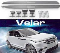 Боковые подножки оригинал на Range Rover Velar 2017+ гг.