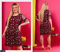 Нарядное платье      (размеры 48-52)  0178-16