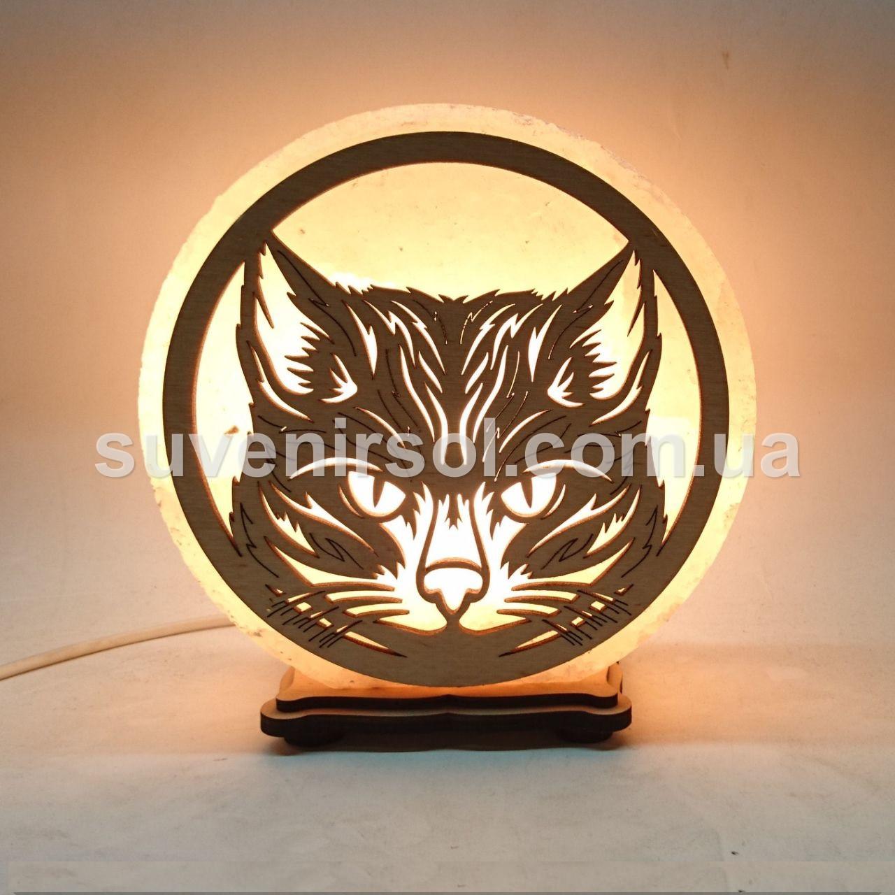 Соляний світильник круглий Кіт