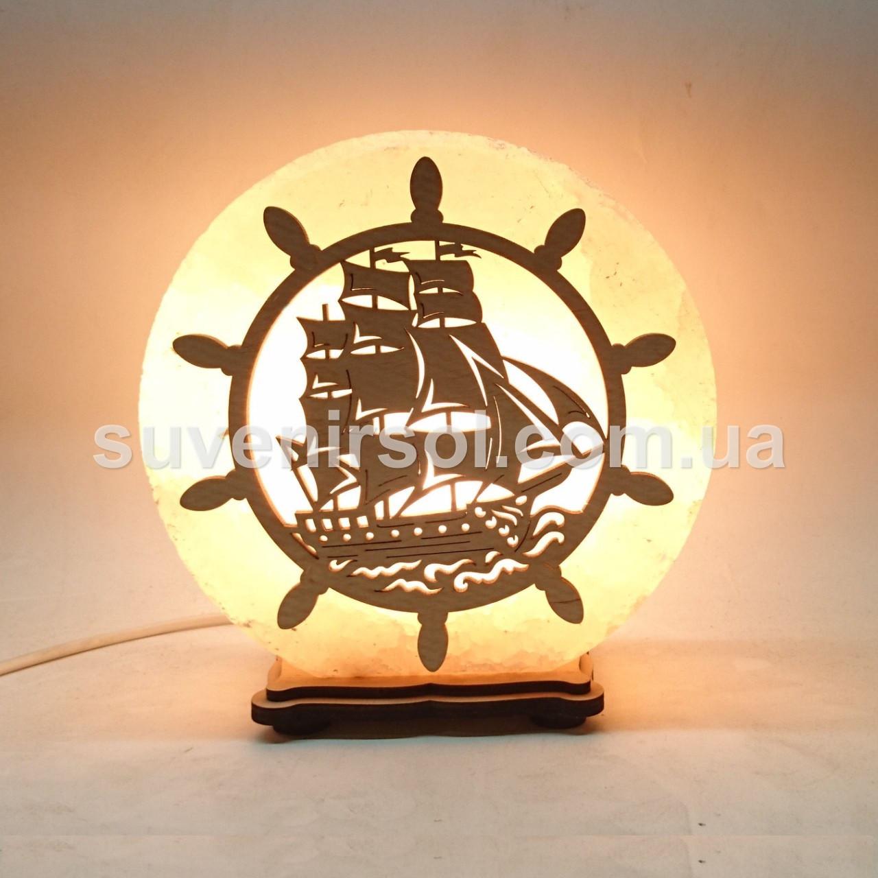 Соляний світильник круглий Штурвал