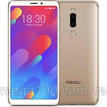 Смартфон Meizu M8 золотой (экран 5,7 дюймов, памяти 4/64 Gb, акб 3100 мАч)