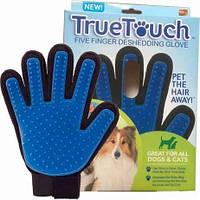 Перчатка для вычесывание  шерсти True Touch, фото 1