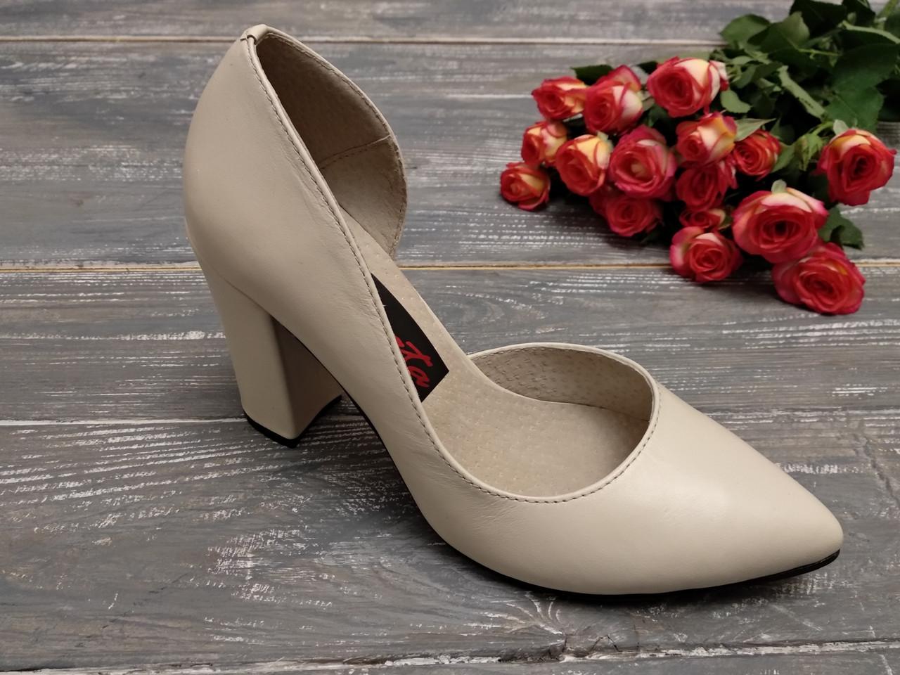 Жіночі туфлі Donata. Замовляй з легкістю в 1 клік!