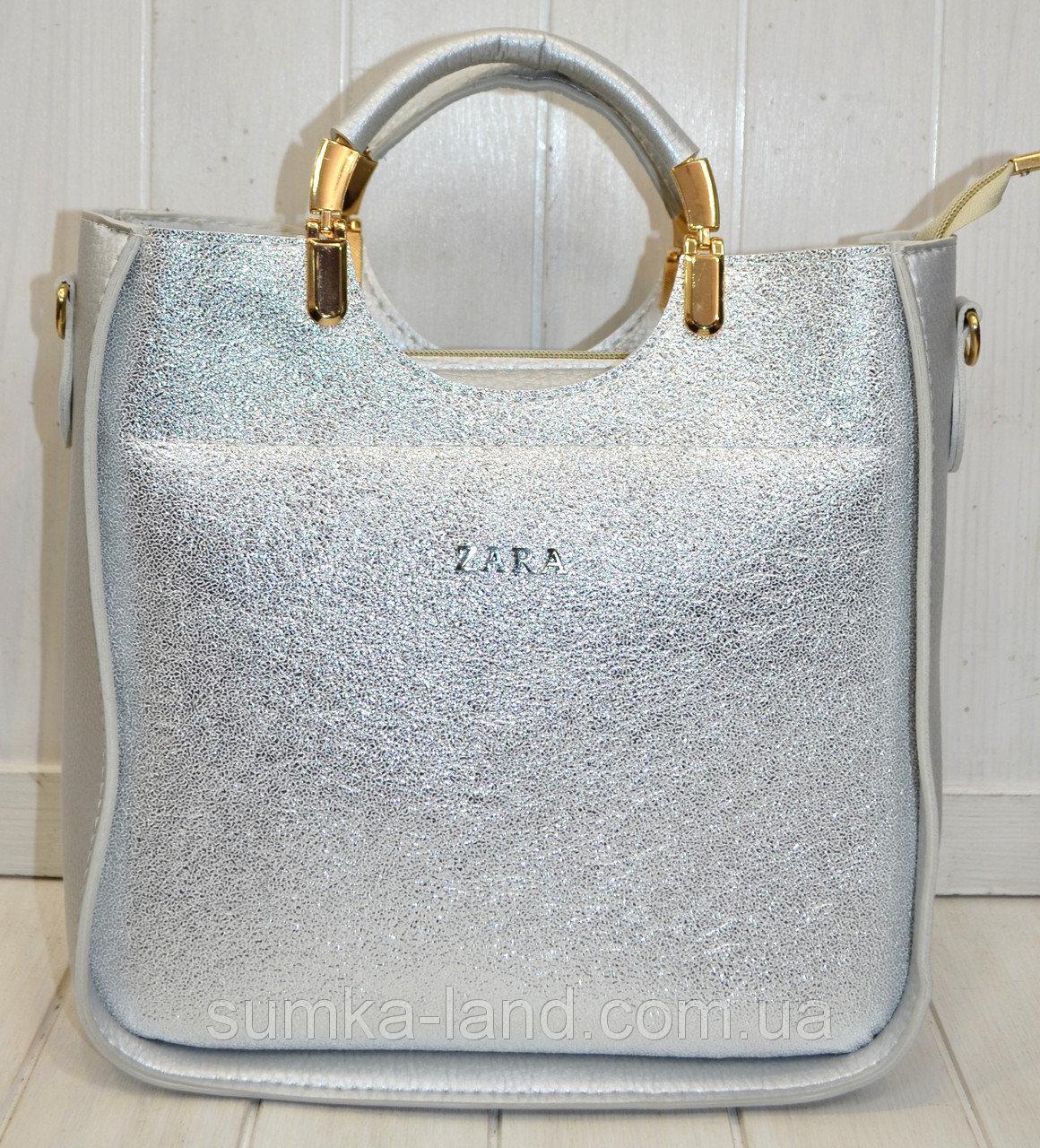 Женская Сумочка ZARA сумка из эко-кожи. Серебристая блестящая.