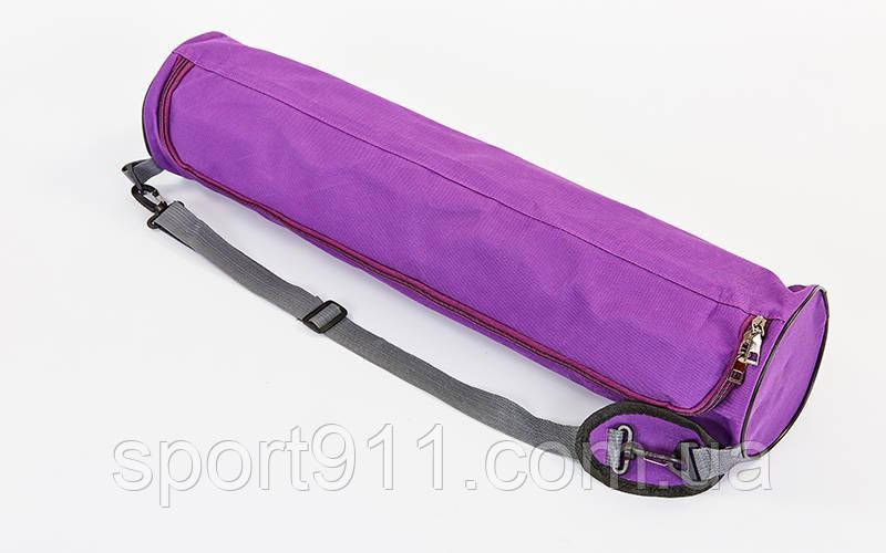 Чехол для йога коврика Yoga bag SP-Planeta FI-6876 (размер 15смх70см, полиэстер, цвета в ассортименте)
