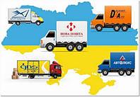 Какими способами доставки Вы можете воспользовать в нашем магазине?
