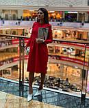Платье женское стильное миди серое красное бордо, фото 3
