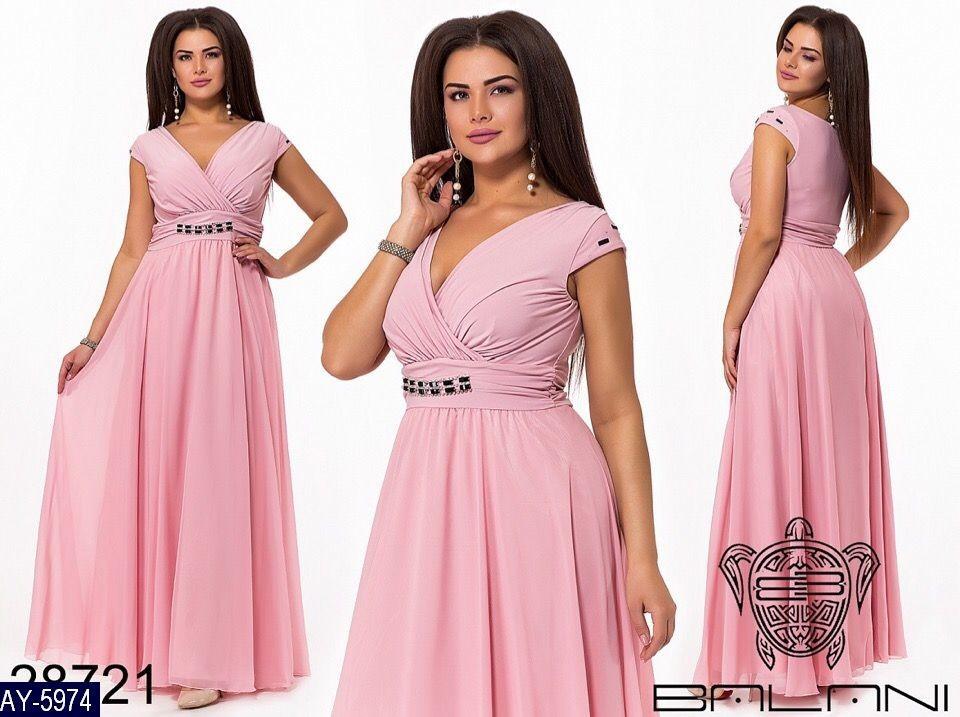 Нарядное платье      (размеры 48-52)  0178-34