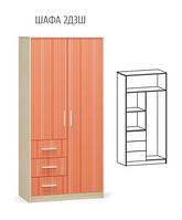 Шкаф 2Д+3Ш Симба - Мебель Сервис