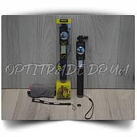 Монопод (селфи-палка) Remax P4 Bluetooth