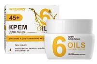 Крем для лица питание + разглаживание морщин 45+ OILS NATURAL ORIGIN