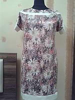 """Платье батального размера 513 : цвет """"кофе"""", фото 1"""