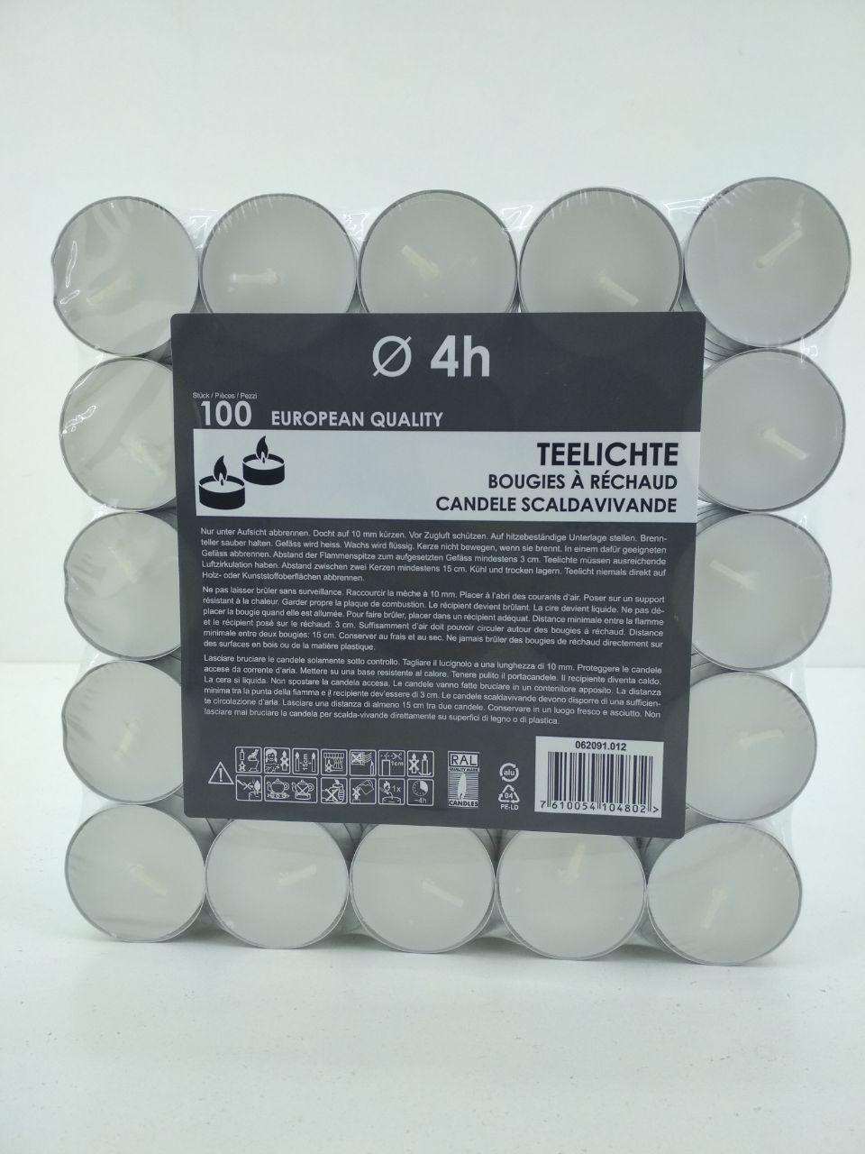Свеча чайная плавающая(таблетка), белая, bispol,  100шт\ пач