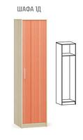 Шкаф 1Д Симба - Мебель Сервис