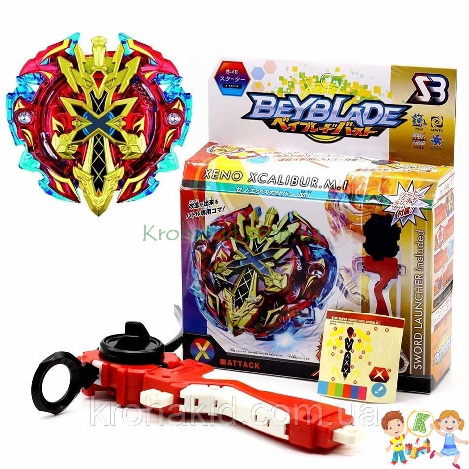 Игрушка BeyBlade Xeno Xcalibur / Excalibur B-48  / Бейблейд Экскалибур / Икскалиус (красный с мечем) SB