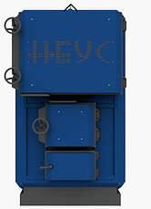 Котлы твердотопливные NEUS (Неус) Т 300 кВт. Бесплатная доставка!, фото 3