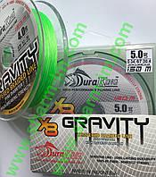 Плетений шнур DuraKing Gravity X8 Braid 150 м #4,0 (0.3 мм/24 кг) Fluo Green