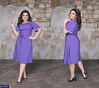 Нарядное платье      (размеры 48-58)  0178-57, фото 1