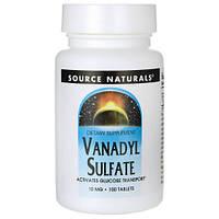 Vanadyl Sulfate (10 мг) 100 табл.