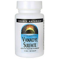 Source Naturals, Ванадила сульфат, 10 мг, 100 таблеток