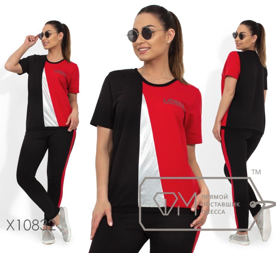 972675ede2054 Летний женский спортивный костюм большого размера 48,50,52,54,56 ...