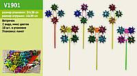 Ветрячок голограмма с 4-мя цветками, 3 вида, 10шт/упак., V1901