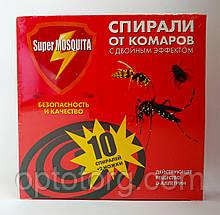Спирали от комаров, мух и ос Супер Москит Super Mosquita с двойным эффектом 10 шт