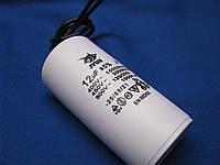 Конденсатор пусковой / рабочий 12 мкф 450 В (CBB60)