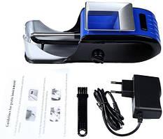 Электрическая машинка для набивки сигарет (гильз) GERUI HQ, синий