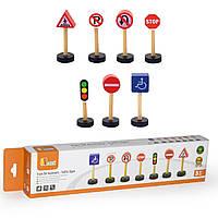 Набор игрушек для железной дороги Viga Toys Дорожные знаки (50817)