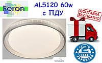 Светодиодный светильник потолочный Feron AL5120 modern 60W с пультом ДУ 3000-6500K 4900Lm